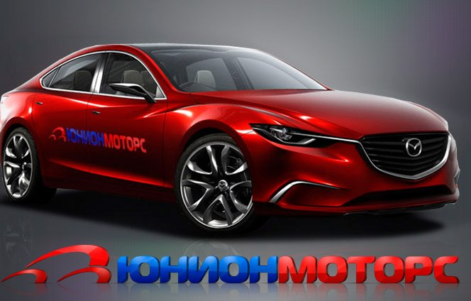 Автосалон «Юнион моторс»