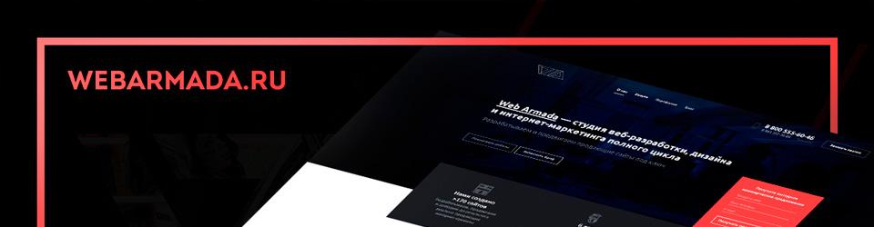 Ребрендинг и обновление нашего сайта