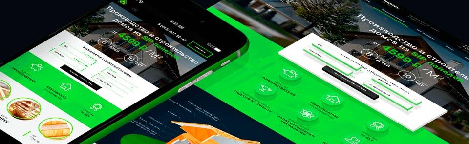 Создание-сайта-реклама-строительство-домов-sip